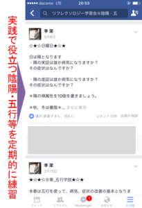 FB投稿3